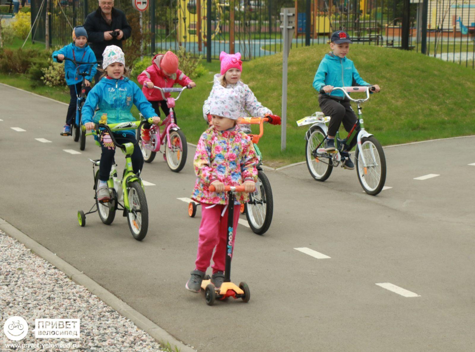 Километры бега, уроки по безопасному веловождению и 300 порций мороженого! О том, как прошли наши спортивные выходные